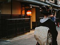 Convivencia étnica Japón